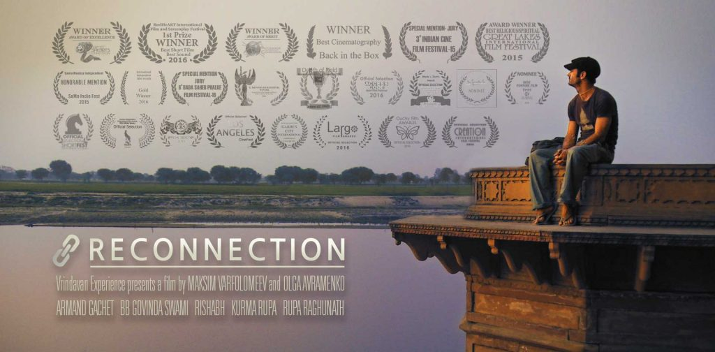 Official banner of the 'Reconnection', a multi-award winning film.
