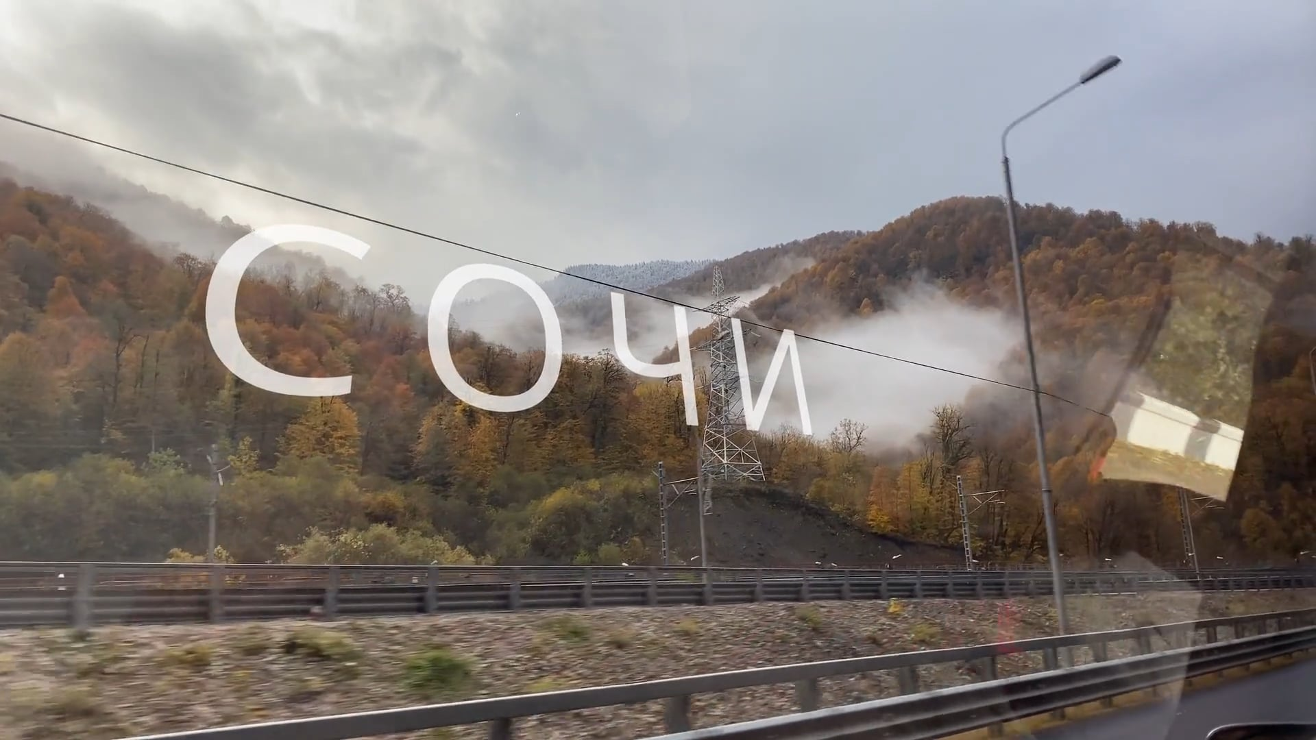 """Featured image for """"Sochi – Travel Video"""""""